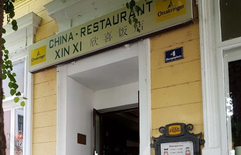 Restaurant Xin Xi